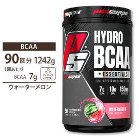 [NEW] HYDRO BCAA ウォーターメロン 90回分 1,242g (2.73lbs) ProSupps (プロサップス)【ポイントUP★1/5 17:00-1/19 9:59】