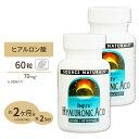 インジュヴ ヒアルロン酸 60粒〜低分子ヒアルロン酸 [2個セット]美容 Source Naturals