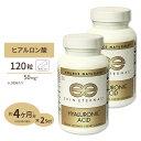 2個セット バイオセルコラーゲンスキンエターナル ヒアルロン酸 120粒