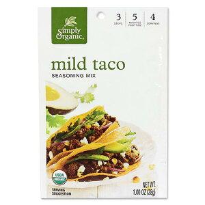 Simply Organic Mild Taco Seasoning Mix 1.00 oz(28g)シンプリーオーガニック マイルドタコ シーズニングミックス 28g