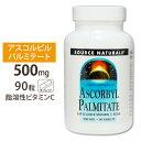 ビタミンC サプリメント 脂溶性アスコルビルパルミテート(脂溶性ビタミンC)500mg 90粒 サプリ/サプリメント/健康サ…