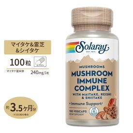 マイタケ マッシュルーム 600mg(シイタケ/レイシ配合) 100粒