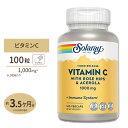 ビタミンC 1000mg 100粒(2段階タイムリリース型)サプリメント/健康サプリ/サプリ/ビタミン/ビタミンC/SOLARAY/ソラレー/栄養補助/栄養補助食品/アメリカ/国外/カプセル/通販/楽天