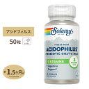 SOLARAY アシドフィルス トリプルストレイン フォーミュラ&ゴートミルク 50粒