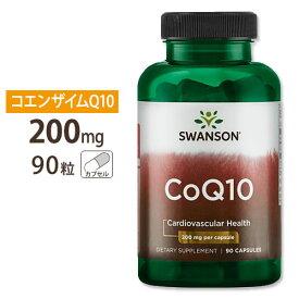 コエンザイムQ10(CoQ10) 200mg 90粒【ポイントUP★1/19 17:00- 2/9 9:59】