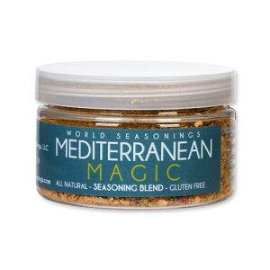 メディタレーニアン・マジック シーズニングブレンド 80g (2.8oz) World Seasonings (ワールドシーズニングス)調味料 香辛料 ハーブ 料理 簡単 美味しい