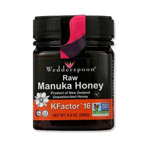 生マヌカハニー Kファクター 16 250g Wedderspoon(ウェダースプーン)ニュージーランド 蜂蜜 生粋 のど カラオケ☆