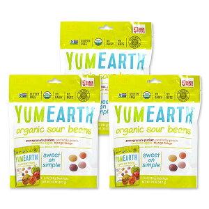 YumEarth サワージェリービーンズ スナックパック 5袋 各20 g [3個セット]個包装/ヤムアース/オーガニック/ナッツフリー/グルテンフリー
