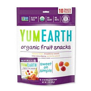 [NEW] YumEarth オーガニックフルーツスナック 10袋 各0.7 oz (19.8 g)【期限間近のため特価】