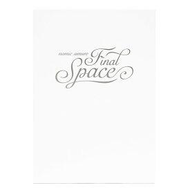 【新品】【即納】「namie amuro Final Space」アーカイブパンフレット (通常版)