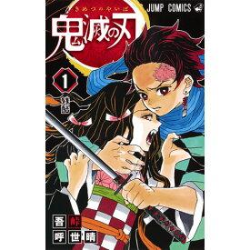 【新品】【即納】鬼滅の刃 1〜17巻セット 漫画 マンガ 本 吾峠 呼世晴 著