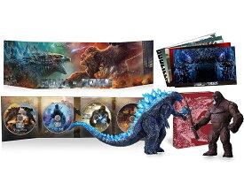 【新品】2021年11月上旬頃入荷次第発送 (特典) ゴジラvsコング 完全数量限定生産4枚組 ムービーモンスターシリーズ GODZILLA VS. KONG SPECIAL SET 同梱(オリジナルA4クリアファイル付) Blu-ray