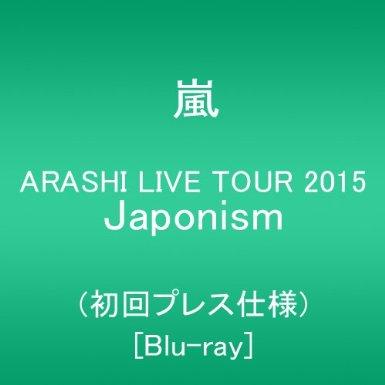 【新品】【即納】ARASHI LIVE TOUR 2015 Japonism(初回プレス仕様) Blu-ray 嵐
