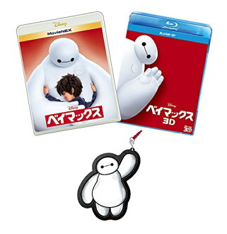 The immediate delivery that there is new ☆ stock in! It is Blu-ray+DVD (working under original earphone Jack) limited bay max MovieNEX plus 3D [Blu-ray 3D+ Blu-ray +DVD+ digital copy (cloud-adaptive) +MovieNEX world]