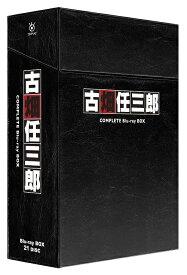 【新品】在庫あり即納 古畑任三郎 COMPLETE Blu-ray BOX 田村正和 ブルーレイ TV ドラマ