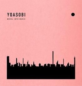 【新品】【即納】THE BOOK(完全生産限定盤)(特製バインダー用オリジナルインデックス付) yoasobi ayase ボカロ 紅白 幾田りら