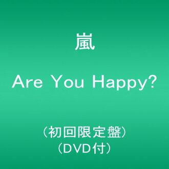 新品牌 ☆ 10/2016年 26 发布 ! 岚岚 ! 你是快乐的吗? (限量版) (CD + DVD) 限量版 CD + DVD