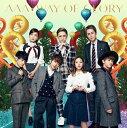 新品☆在庫あり即納!WAY OF GLORY (初回限定盤 CD+DVD+グッズ+スマプラ) AAA ブランケット