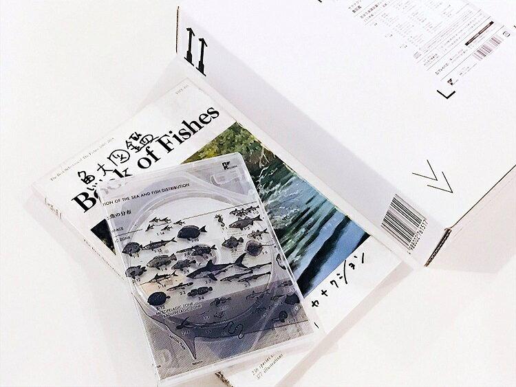 【新品】【即納】魚図鑑 (完全生産限定プレミアムBOX[3CD+魚大図鑑]) Limited Edition サカナクション