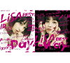 打算在2018年5月9日开始销售!LiSA BEST-Day-&LiSA BEST-Way-(完全的生产限定版)(2CD+BD+T衬衫)Limited Edition