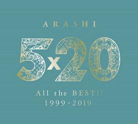 【新品】8月入荷次第発送 嵐/5×20 All the BEST!! 1999-2019(初回限定盤2/4CD+DVD)
