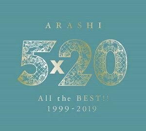 【新品】1週間以内発送 嵐/5×20 All the BEST!! 1999-2019(初回限定盤2/4CD+DVD)