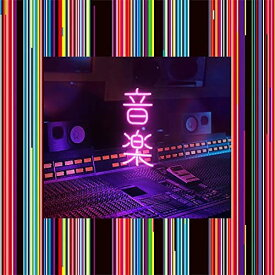 【新品】【即納】音楽 (初回生産限定)(2枚組)[Analog] 東京事変 とうきょうじへん 椎名林檎 アナログ バンド