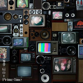 【新品】2021年12月下旬入荷次第発送 総合 (初回限定盤)(2枚組)(Blu-ray+Cassette Tape付) 特典つき 東京事変 CD とうきょうじへん 椎名林檎