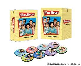 【新品】【即納】フルハウス シーズン1-8 DVD全巻セット(32枚組)
