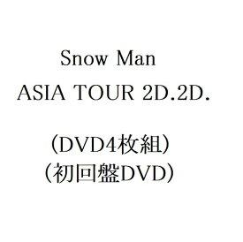 【新品】3月3日頃入荷次第発送 Snow Man ASIA TOUR 2D.2D. (DVD4枚組)(初回盤DVD) スノーマン