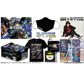 【新品】2021年4月末頃入荷次第発送 R-TYPE FINAL 2 限定版 +Special Chronicle Boxセット PS4 PlayStation 4