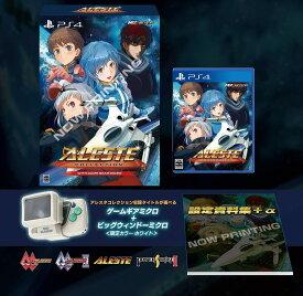 【新品】【即納】アレスタコレクション ゲームギアミクロ同梱版 【予約特典】アレスタヒストリー付 PS4