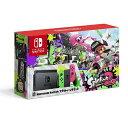 289位:新品☆2017年07月21日発売予定!新品 Nintendo Switch Nintendo Switch スプラトゥーン2セット 任天堂 スイッチ