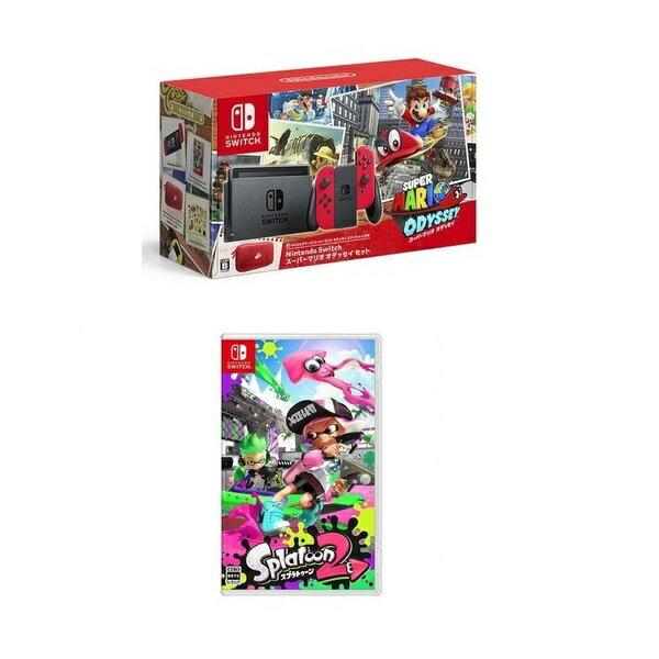 【新品】【即納】Nintendo Switch 「スーパーマリオ オデッセイセット」&「スプラトゥーン2」 セット