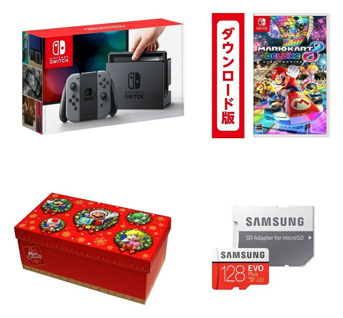 【新品】【即納】Nintendo Switch Joy-Con (L) / (R) グレー+マリオカート8 デラックス オンラインコード版+ギフトラッピングキット【大】 (BOX仕様:マリオキャラクターver.) +Samsung microSDXCカード 128GB EVO Plus MB-MC128GA/ECO