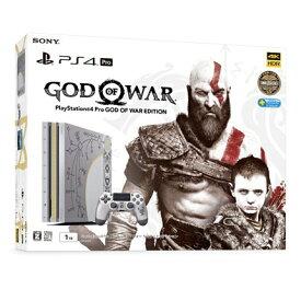 【新品】1週間以内発送 PlayStation4 Pro ゴッド・オブ・ウォー リミテッドエディション