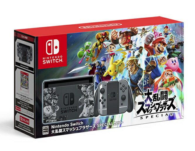 【新品】【即納】Nintendo Switch 大乱闘スマッシュブラザーズ SPECIALセット スイッチ クリスマス プレゼント