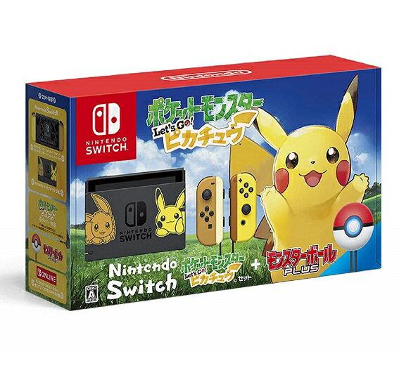 【新品】【即納】Nintendo Switch ポケットモンスター Let's Go! ピカチュウセット (モンスターボール Plus付き)