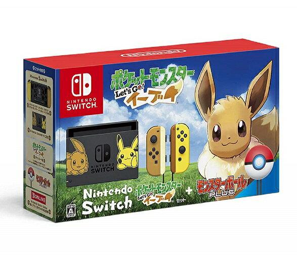 【新品】【即納】Nintendo Switch ポケットモンスター Let's Go! イーブイセット (モンスターボール Plus付き)