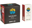 【新品】【即納】NEOGEO mini + NEOGEO mini PAD (白) セット ネオジオ