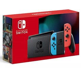 【新品】【即納】Nintendo Switch 本体 (ニンテンドースイッチ) Joy-Con(L) ネオンブルー/(R) ネオンレッド (バッテリー持続時間が長くなったモデル) 任天堂 本体 ゲーム機