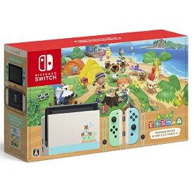 【新品】1月29日頃入荷次第発送 Nintendo Switch あつまれ どうぶつの森セット 任天堂