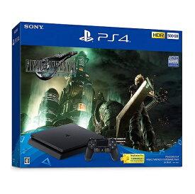 【新品】【即納】PlayStation 4 FINAL FANTASY VII REMAKE Pack(HDD:500GB) ファイナルファンタジー7 PS4