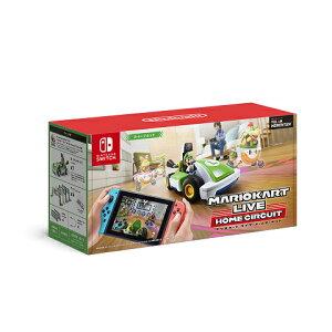 【新品】2020年10月16日頃入荷次第発送 マリオカート ライブ ホームサーキット ルイージセット Nintendo Switch