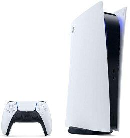 【新品】1週間以内発送 PlayStation 5 デジタル・エディション (CFI-1000B01) PS5 ゲーム機 本体