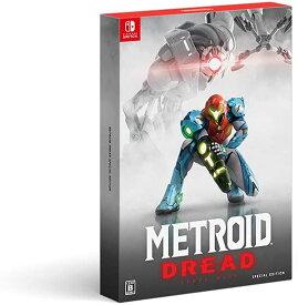 【新品】1週間以内発送 メトロイド ドレッド スペシャルエディション 任天堂 Nintendo Switch スイッチ ゲーム ソフト METROID DREAD