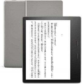 【新品】【即納】Kindle Oasis (Newモデル) 色調調節ライト搭載 Wi-Fi 8GB 広告つき 電子書籍リーダー