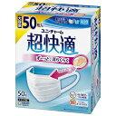 【新品】2月入荷次第発送 超快適マスク ふつう 50枚〔PM2.5対応 日本製 ノーズフィットつき〕