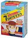 【新品】2月入荷次第発送!(個別包装) フィッティ 7DAYS マスク 100枚入 ふつうサイズ ホワイト PM2.5対応