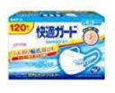【新品】2月入荷次第発送!(PM2.5対応)快適ガードさわやかマスク レギュラーサイズ 120枚入 (30枚入×4パック)